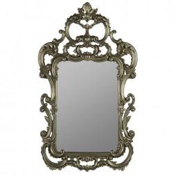Priscilla Mirror 40048