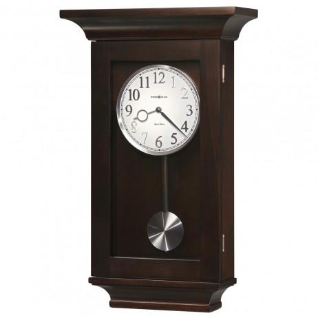 Howard Miller Contemporary Wall Clock  - Gerrit 625-379