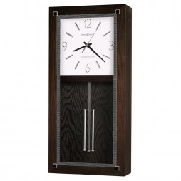 Howard Miller Reese Wall Wall Clock 625595 625-595