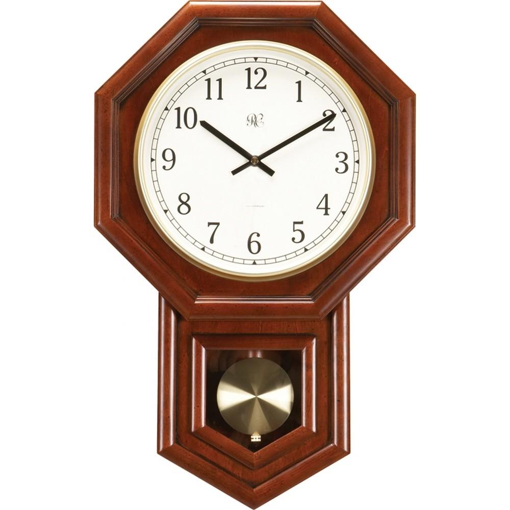 Radio Controlled Schoolhouse Cherry Wall Clock 801 403c