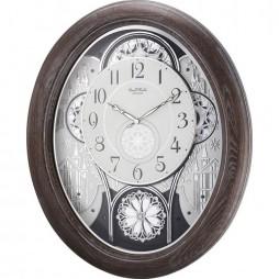 Rustic Coast Magic Motion clock 4MH874WU08