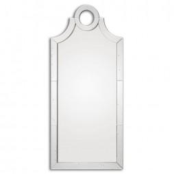 Acacius Arched Mirror 8127