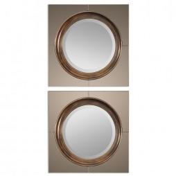 Gouveia Comtemporary Mirror 12855