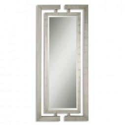 Jamal Silver Mirror 14097 B