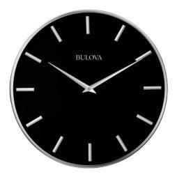 "Metro 16"" Modern Wall Clock - Bulova C4849"