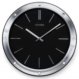 "Modern 13"" Gallery Wall Clock - Citizen Clocks CC2001"