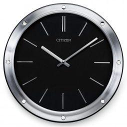 """Modern 13"""" Gallery Wall Clock - Citizen Clocks CC2001"""