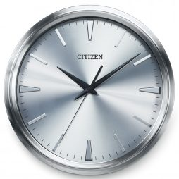 "Brushed Silver 15"" Wall Clock - Sweep Second Hand - Citizen Clocks CC2004"