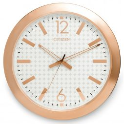 "Rose Gold 20"" Gallery Wall Clock - Citizen Clocks CC2007"