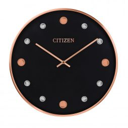 Citizen Gallery Wall Clock CC2028