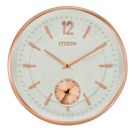 Citizen Gallery  Wall Clock CC2031