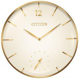 izen Modern Gallery Wall Clock CC2034
