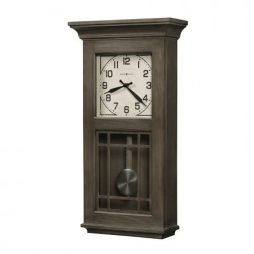 Amos Chiming Wall Clock Howard Miller 625669