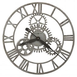"Sibley 20"" Wall Clock Howard Miller 625687"